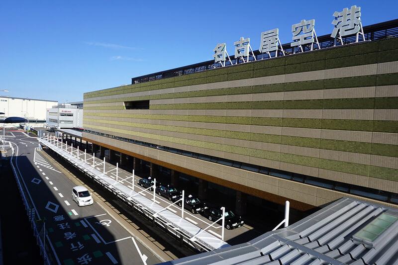 名古屋空港イメージ